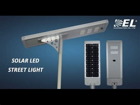 2016 version solar led light