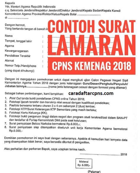 Contoh Surat Lamaran Cpns Kemenristek Dikti by Contoh Surat Lamaran Cpns Kemenag 2018