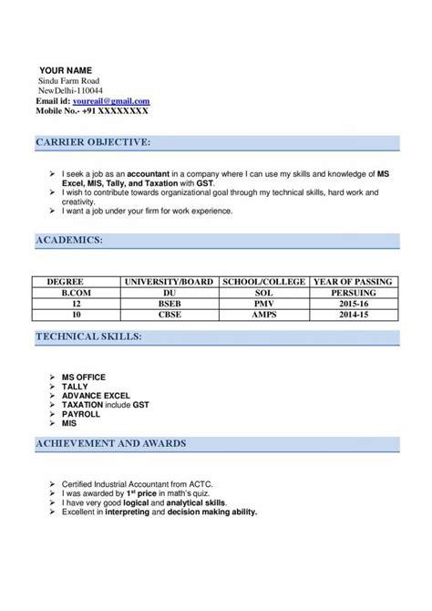 resume format  ca articleship