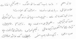 Urdu essay writing help with writing a personal statement for