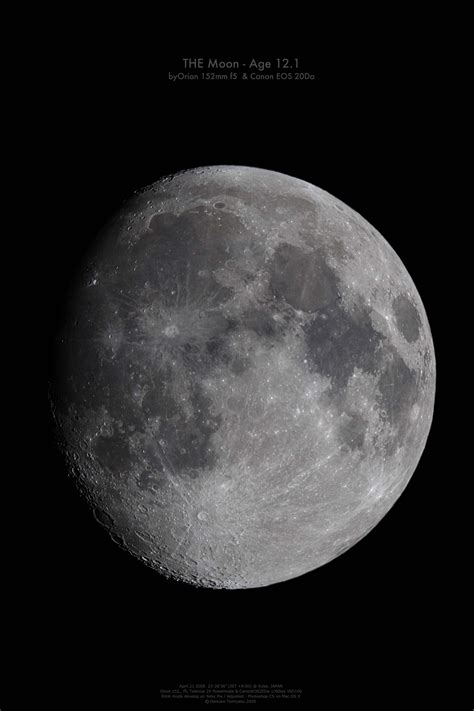 moon l disposition live moon cam pictures