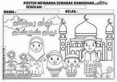 Mewarna Raya Hari Ramadhan Gambar Poster Tema