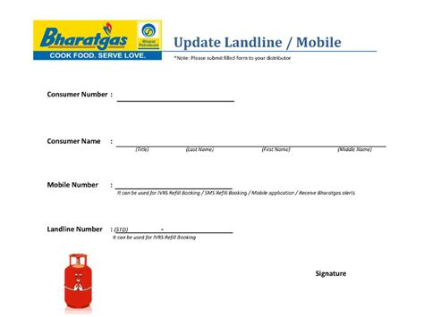 how to change or update mobile phone number in lpg