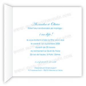 1 an de mariage invitation 1 an de mariage mon petitmonde
