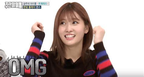 Aborsi Cepu Gong Yoo House Cytotecaborsi Com Camera Man Scores A