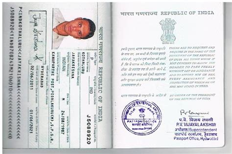 passport office bangalore customer care number toll