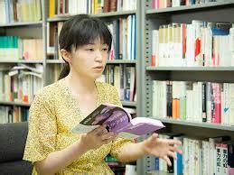 北村 さえ 武蔵 大学
