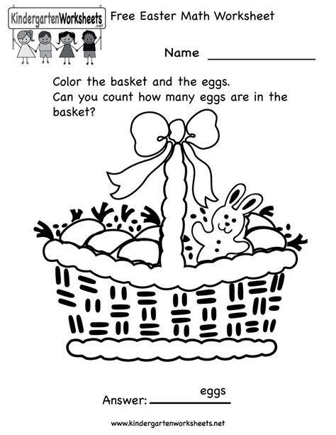 17 best images of color by number worksheets 2nd grade