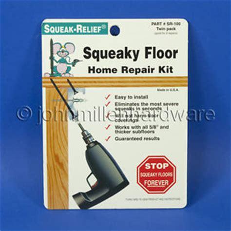 stop squeaky floors carpet squeak relief stop squeaky creaky floors ebay