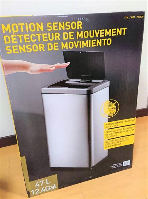 コストコ センサー ゴミ箱
