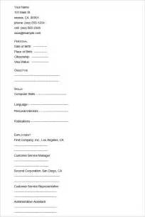 Resume Blank Templates 40 Blank Resume Templates Free Sles Exles Format Free Premium Templates