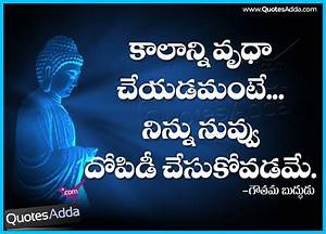 Telugu Time Value Quotations by Buddha | QuotesAdda.com ...