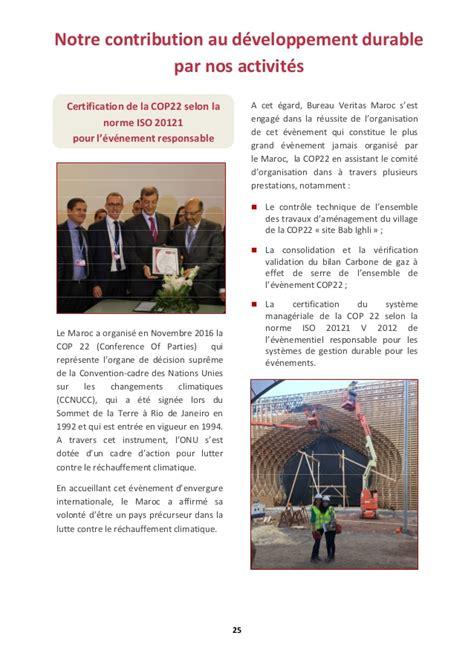 comite entreprise bureau veritas rapport rse de bureau veritas maroc 2015 2016