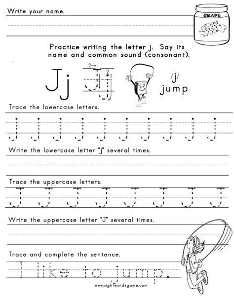 the letter j sight words reading writing spelling 807 | Letter J Worksheet 1
