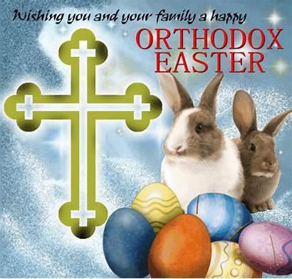 Easter Orthodox Wish Ecard Happy Greetings Ecards
