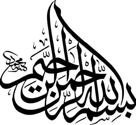 arabic calligraphy wallpaper joy studio design gallery