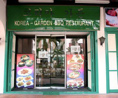 korean garden restaurant korea garden restaurant 2 reviews and photos