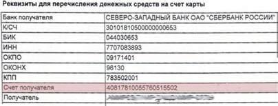 Как узнать номер лицевого счета по адресу минск ул березагорская 323