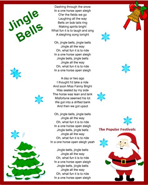 christmas carols lyrics