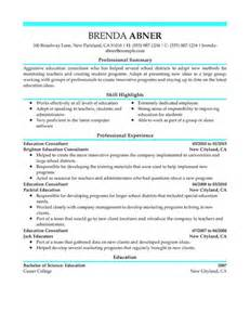 do you use person in a resume 5 free resume templates last resume templates you ll use