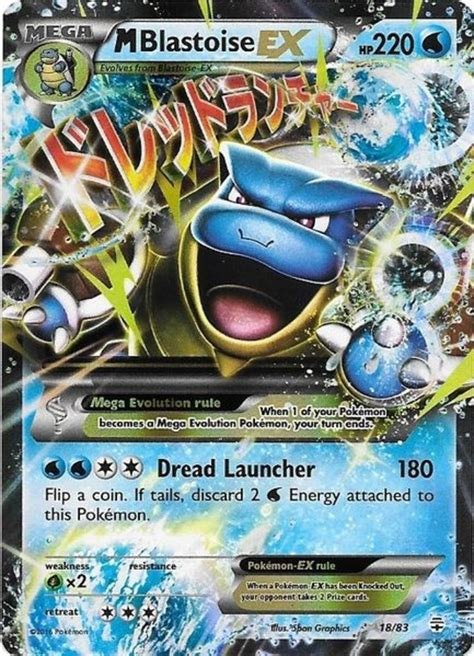 We did not find results for: Top 5 Issues With the Pokémon Trading Card Game - HobbyLark - Games and Hobbies