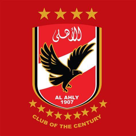 يعتبر النادي الأهلي واحدًا من أفضل وأعرق وأكثر الأندية جماهيرية في مصر وفي الكثير من الدول العربيه و قارة أفريقيا تحديدًا ، فقد تم. Al Ahly SC - النادي الأهلي - YouTube
