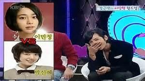 Park Shin Hye Said that Jang Keun Suk Never Saw her as a ...