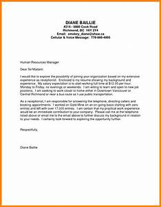 11 office assistant cover letter no experience emails With cover letter examples for office assistant with no experience