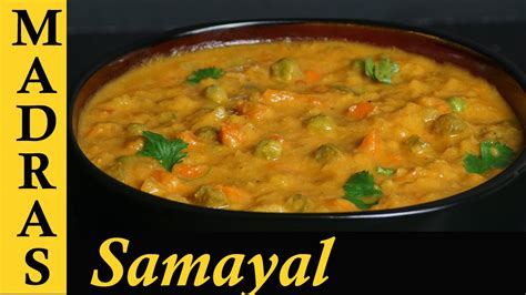 Vegetarian Gravy Recipes In Tamil