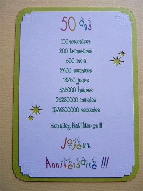 carte anniversaire 50 ans de mariage humoristique 50 texte humoristique pour invitation 50 ans de mariage