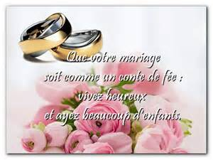 message felicitation mariage citation d 39 amitié poème d 39 amitié phrase d 39 amitié proverbe d 39 amitié