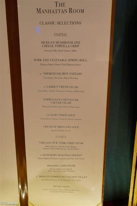 norwegian menu lists    cruise  gambee
