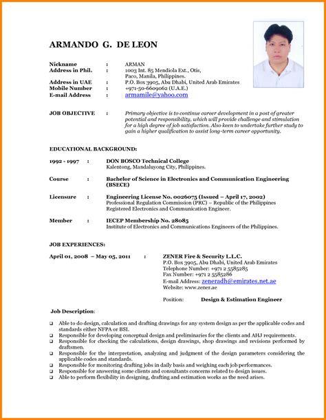 Cv Format by 4 Cv Format Sle Ledger Paper