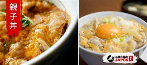 cuisine du japon oyakodon bol de poulets et œufs sur du riz japonais
