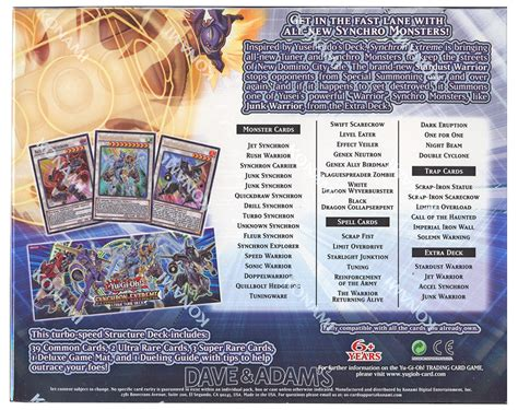 Yugioh Structure Deck List by Konami Yu Gi Oh Synchron Structure Deck Box Da
