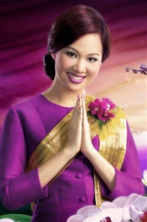 learn thai culture wai