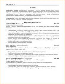 Photographer Resume Summary by Event Planning Sle Invitation Ticket Template