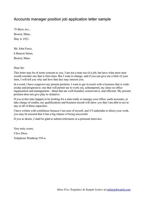 Best Photos Of Apply For Management Position Letter