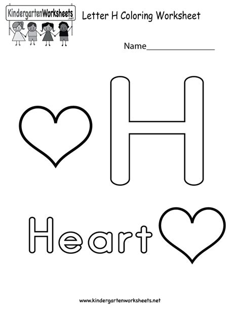 this is a letter h coloring worksheet this would be 660 | 254373bdc717d3bcd579f48f72d0f016