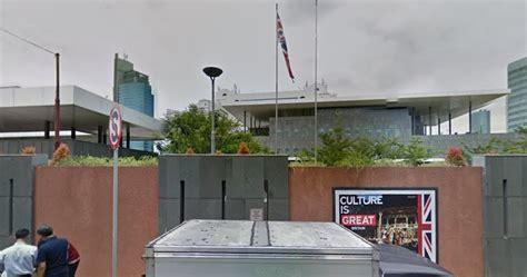 alamat kedutaan inggris  jakarta alamat  tempat