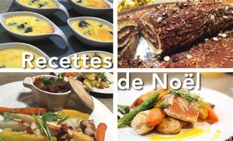 cuisine pour diab騁ique recettes de no 235 l pour diab 233 tiques repas de f 234 tes et