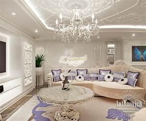Beautiful, Living, Room, Interior, Design