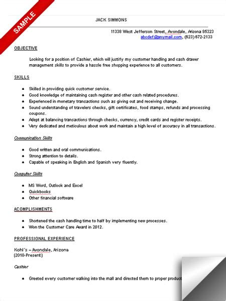 resume objective statements for cashier costa sol real