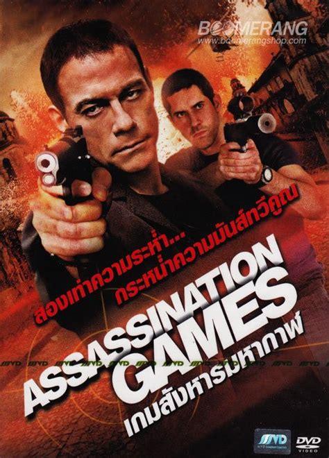 assassination games   hindi full