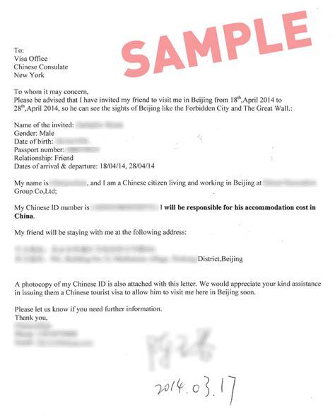 uk visa invitation letter templates