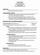 Sample Of Great Resume Template Template Customer Service Experience Resume 1140 Good Fonts For ResumesResume Example Resume Example OtEDusEr Good Resume Templatesexample Catchy Resume Templates Free Read More