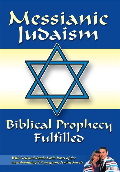 messianic judaism dvd
