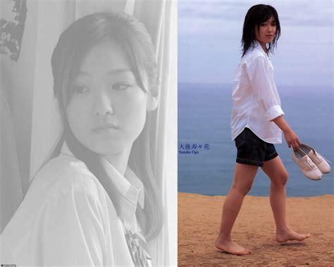 Suzuka Ohgo's Feet