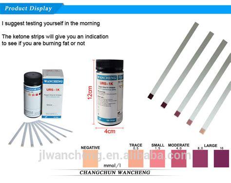 ketostix reagent strips  urinalysis ketone test strips