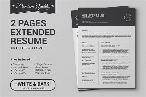 Resume Template 2 Pages by 2 Pages Resume Cv Extended Pack Resume Templates